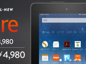 Amazon new fire