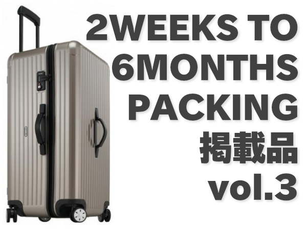 LIFE PACKING2.1