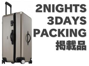 Lifepacking2.1