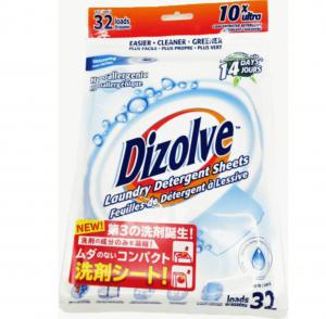 無リン洗濯洗剤シートDizolve(ディゾルブ)